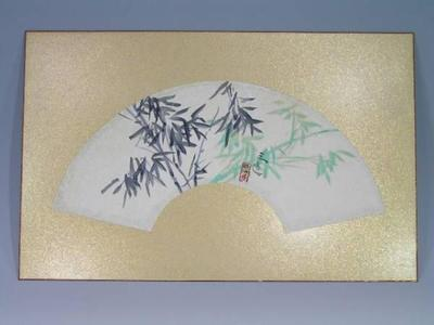 Wada Sanzo: Fan print- Bamboo — 扇面 - Japanese Art Open Database