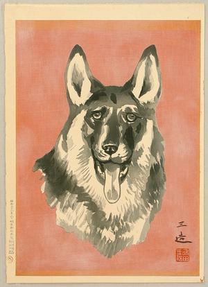 Wada Sanzo: Shepherd — シェパード犬 - Japanese Art Open Database