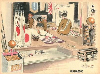 Wada Sanzo: Banner painter - Japanese Art Open Database