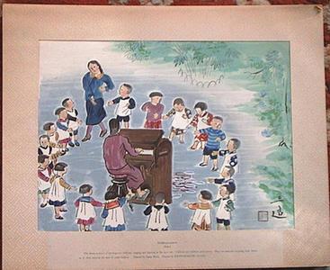 Wada Sanzo: Kindergarteners - Japanese Art Open Database