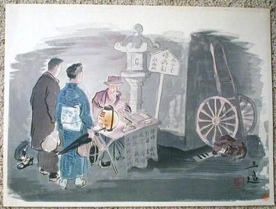 Wada Sanzo: Uranai - Japanese Art Open Database
