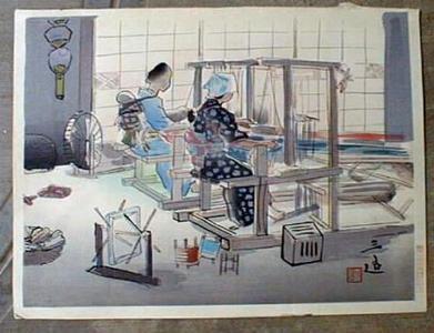 Wada Sanzo: Weaving — はたおり (機織り) - Japanese Art Open Database