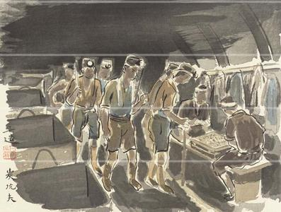Wada Sanzo: Coal Miner — 炭坑夫 - Japanese Art Open Database