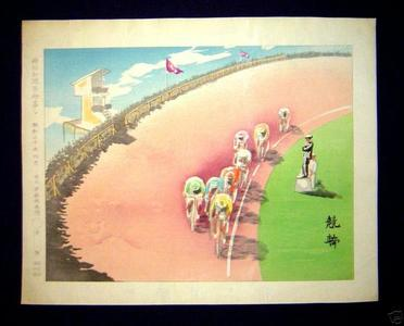 Wada Sanzo: bicycle racing — 競輪 - Japanese Art Open Database