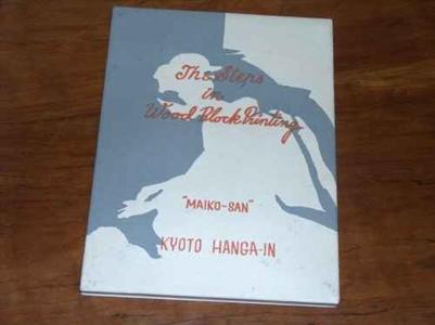 Wada Sanzo: Makio-San - Album - Japanese Art Open Database