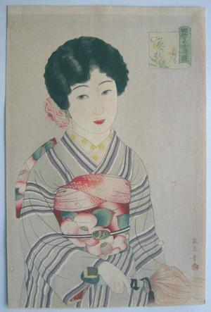 Watanabe Ikuharu: April - The Sign of Flowers — 花残月 花の影 - Japanese Art Open Database