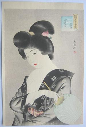 Watanabe Ikuharu: August - Lingering Heat — 紅染月 秋暑 - Japanese Art Open Database