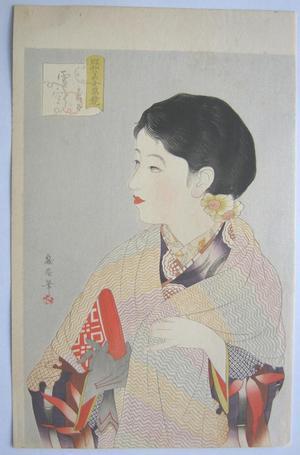 Watanabe Ikuharu: December - Snowy Sky — 春待月 雪空 - Japanese Art Open Database