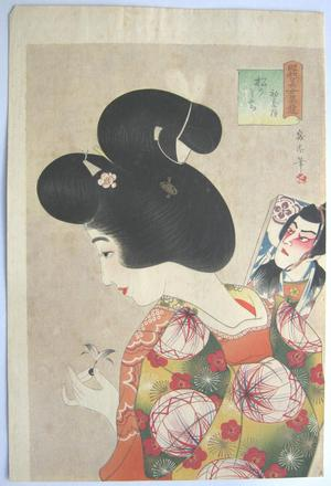 Watanabe Ikuharu: January — 初春月 松のうち - Japanese Art Open Database
