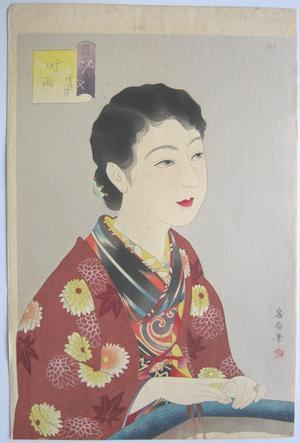 Watanabe Ikuharu: November - Drizzling Rain — 雪待月 時雨 - Japanese Art Open Database