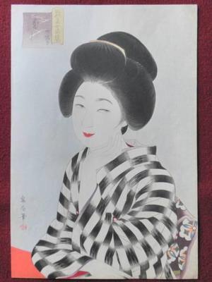 Watanabe Ikuharu: October - Kahoru — 初霜月 かほる - Japanese Art Open Database