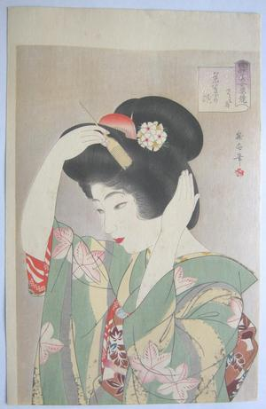 Watanabe Ikuharu: May - The Time of New Leaves — さとも月 若葉の頃 - Japanese Art Open Database