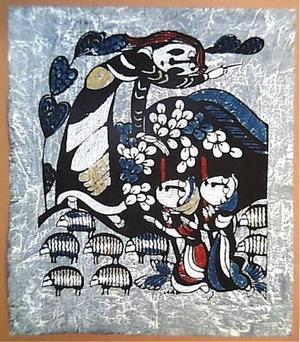 Watanabe Sadao: ANGEL AND SHEPHERDS - Japanese Art Open Database