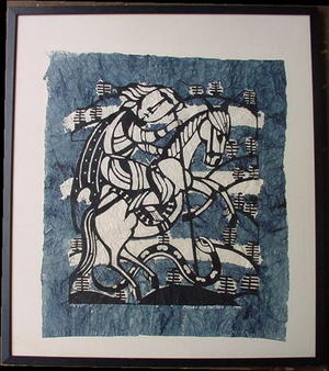 Watanabe Sadao: Saint George and the Dragon - Japanese Art Open Database