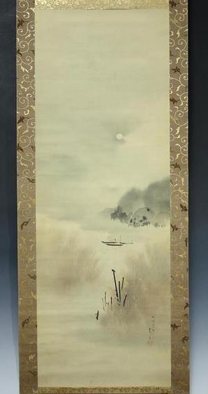 Watanabe Seitei: Misty early morning under the rising sun - Japanese Art Open Database