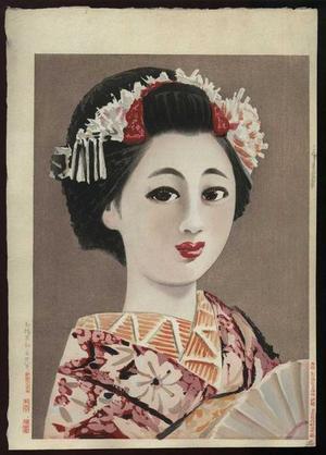 Kusaka Kenji: Unknown, bijin - Japanese Art Open Database