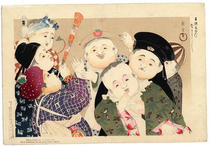 Yamamoto Shoun: Boys party - Japanese Art Open Database