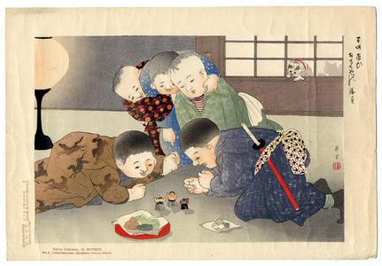 山本昇雲: Fighting with Dolls, Children's Play - Japanese Art Open Database