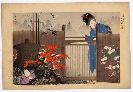 Yamamoto Shoun: Hide and Seek - Japanese Art Open Database