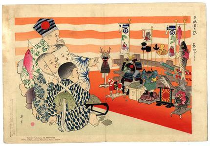 山本昇雲: The Boys Day Festival - Japanese Art Open Database