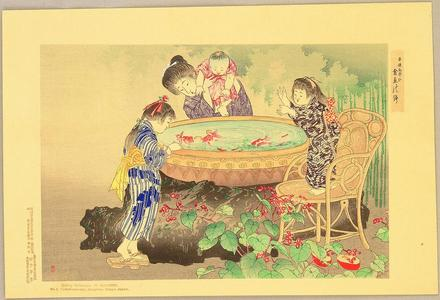 山本昇雲: Watching the Goldfish, Imasugata - Japanese Art Open Database