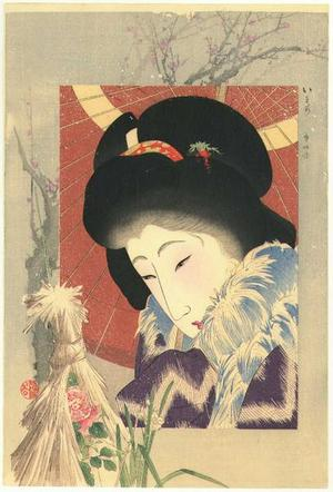 Yamamoto Shoun: Snow peony — 寒牡丹 - Japanese Art Open Database