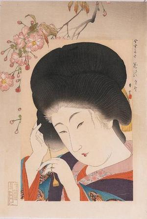 Yamamoto Shoun: Sweetness of Flowers — 花のさと - Japanese Art Open Database