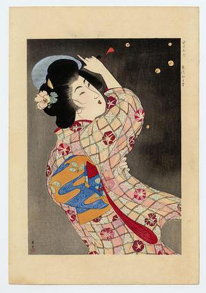 山本昇雲: The fireflies, Imasugata - Japanese Art Open Database