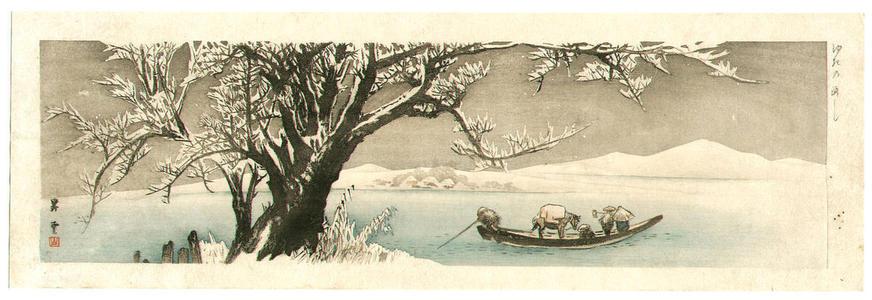 山本昇雲: Big Winter Tree - Japanese Art Open Database
