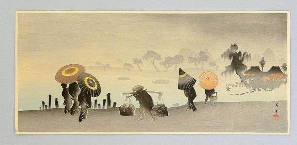 山本昇雲: Parasols at Riverside - Japanese Art Open Database
