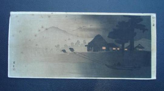 山本昇雲: Pulling the Boat — ひき舟 - Japanese Art Open Database