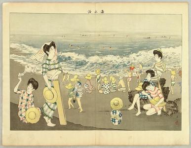 山本昇雲: Seaside — 海水・ - Japanese Art Open Database