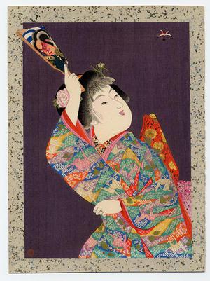 山本昇雲: The Little girl plays with Hagoita at New Year, Imasugata - Japanese Art Open Database
