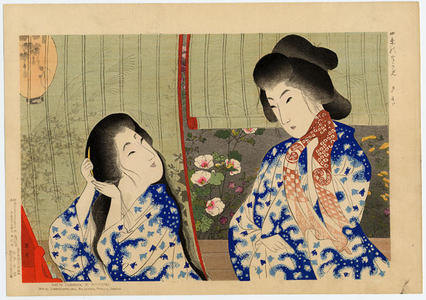 Yamamoto Shoun: Enjoying the Cool of the Evening — 夕すず - Japanese Art Open Database