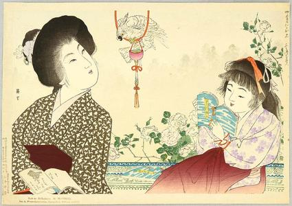 山本昇雲: Reading a Book - Japanese Art Open Database