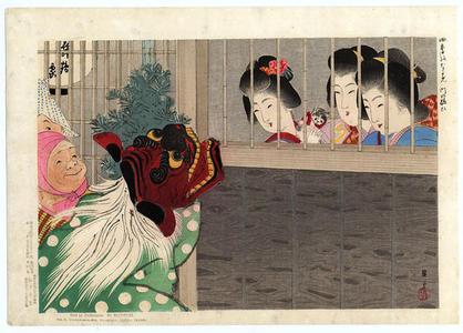 山本昇雲: Shi Shi Dogs at New Years Festival - Japanese Art Open Database