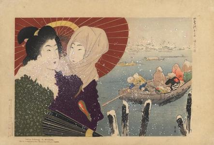 Yamamoto Shoun: Snow at the ferry landing - Japanese Art Open Database