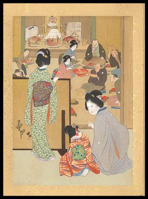 Yamamoto Shoun: 12 - Japanese Art Open Database