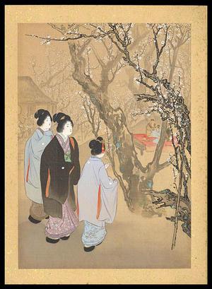 山本昇雲: 14 - Japanese Art Open Database