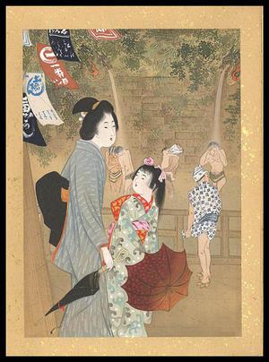 山本昇雲: 8 - Japanese Art Open Database