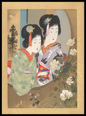Yamamoto Shoun: 9 - Japanese Art Open Database