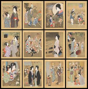 山本昇雲: Album summary - Japanese Art Open Database