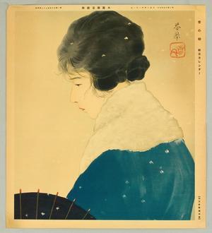 Yamamoto Shunkyo: Snowy Morning - Japanese Art Open Database