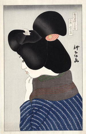Yamamura Koka: February - Wintry Sky - Japanese Art Open Database
