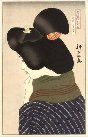 Yamamura Koka: February - Wintry Sky - Japanese Art Open Database