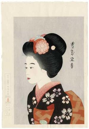 Yamamura Koka: Maiko - Japanese Art Open Database