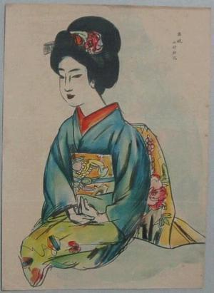 Yamamura Koka: Maiko - Japanese Art Open Database