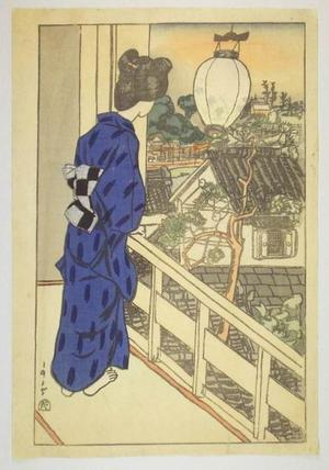 Yamamura Koka: Sunset — 夕焼け - Japanese Art Open Database