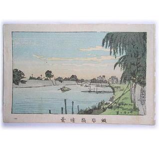 井上安治: Distant View of Tanyabashi — 鍛冶橋遠景 - Japanese Art Open Database