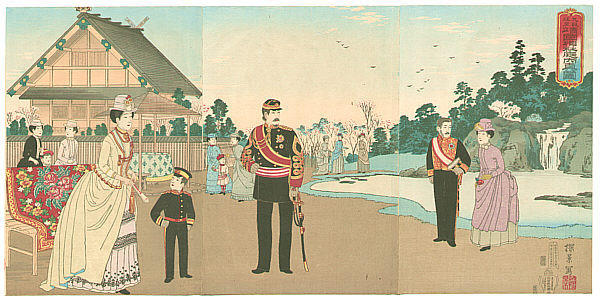 井上安治: Imperial Family at Shito Shrine - Japanese Art Open Database